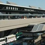 LCCに間に合う!朝6:00に間に合わせる!成田空港に着く方法
