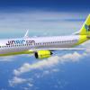 LCCニュース 北九州空港に韓国LCCジンエアーが!2年半ぶりの国際線就航